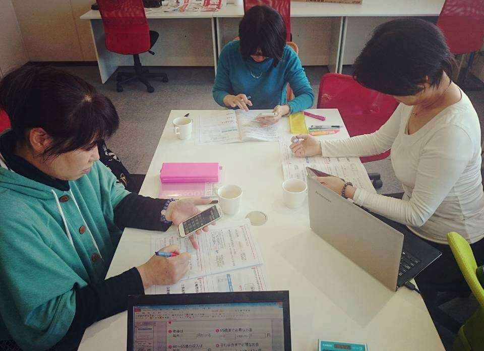 受付終了【平日夜開催】2017年6月21日企業型加入者さんのためのDCセミナー<東京>