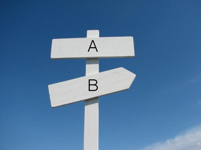 iDeCoの運営管理機関って、どう選んだらいいの?