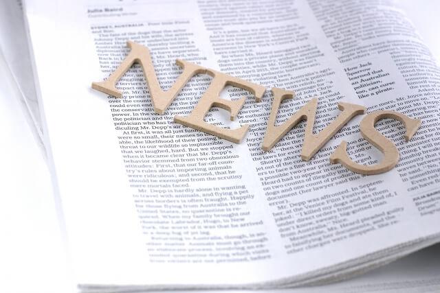 【最新ニュース】株式の売買単位が10月1日から100株に統一!