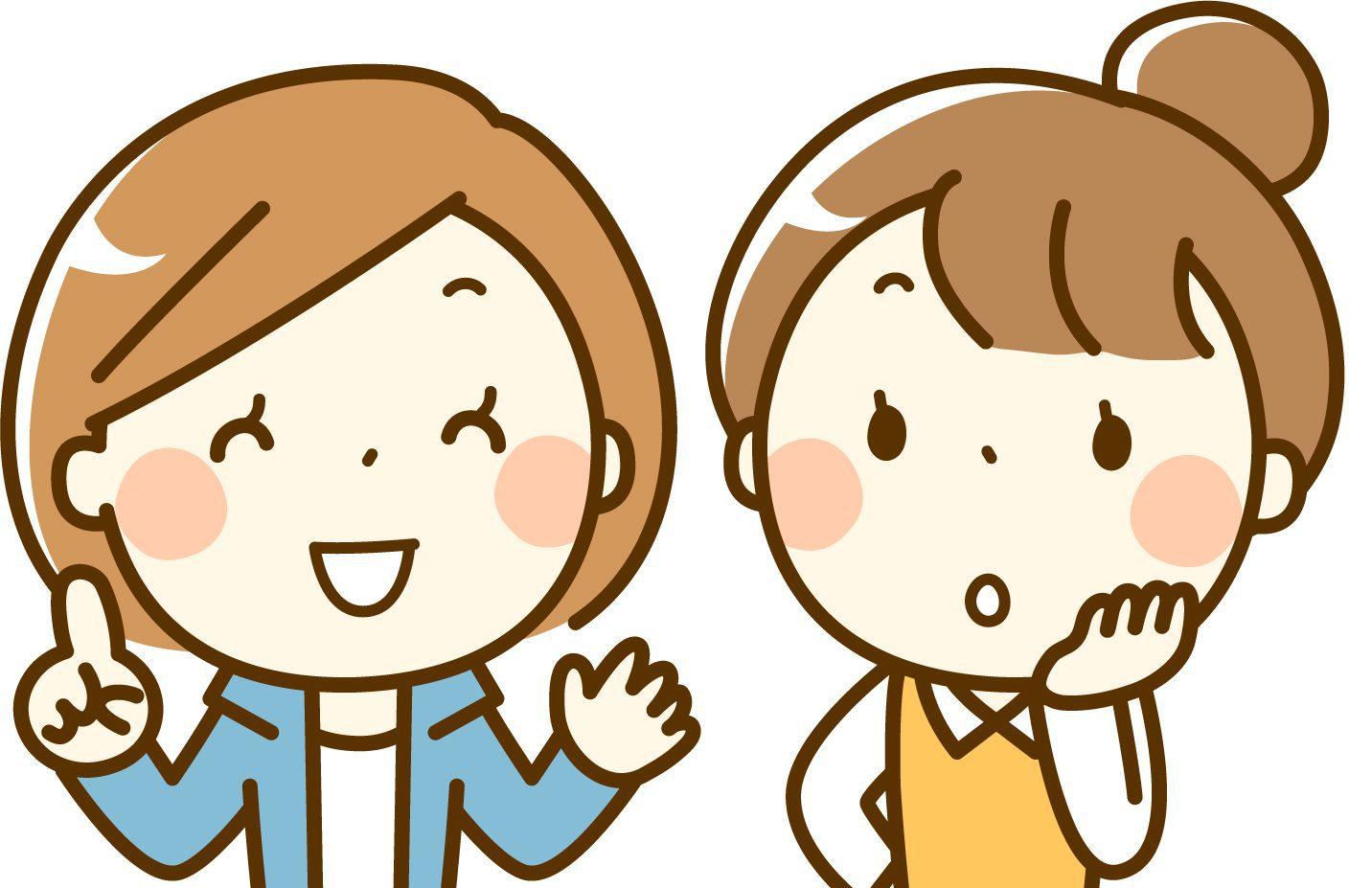 無料メールセミナースタート!14日間で投資信託を知って始められる女子になる!
