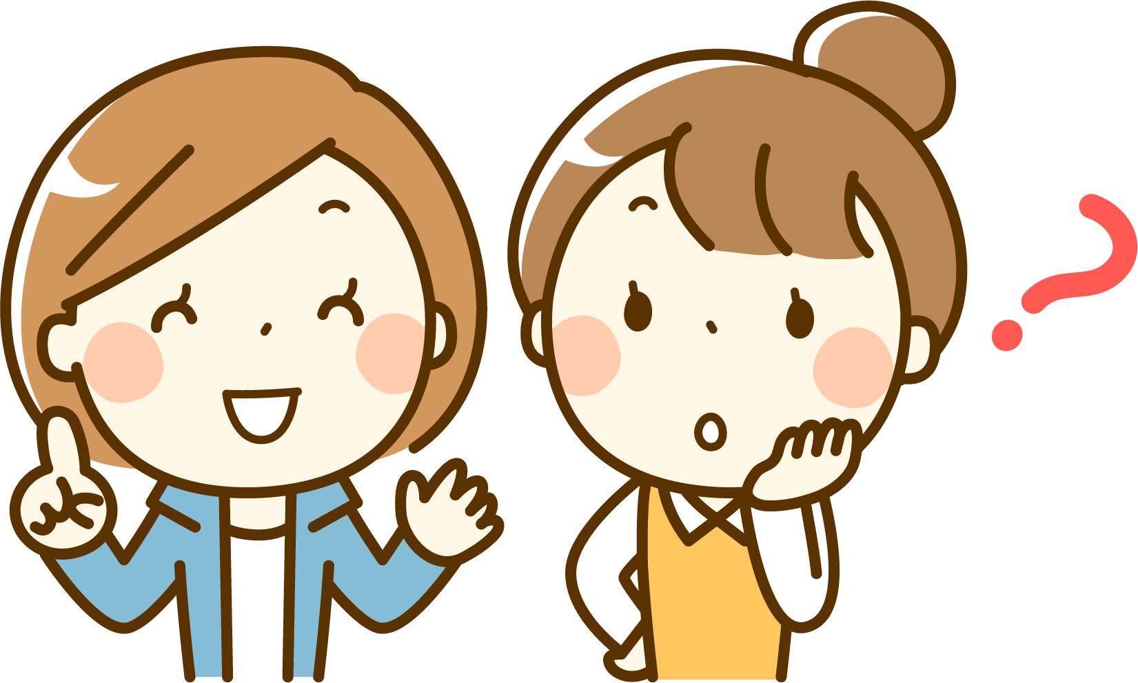 【順次、配信中です!】*無料メールセミナー* 20日間で、投資信託を知って始められる女子になる!