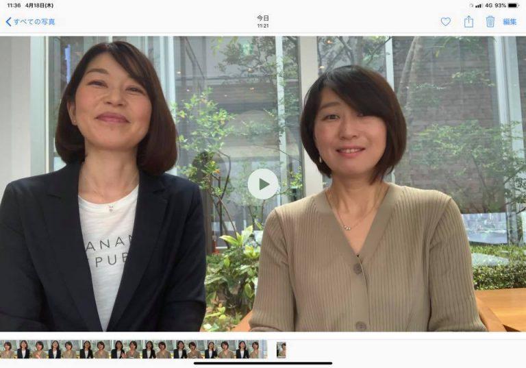 新サービス★動画配信スタートします!~ご挨拶偏~