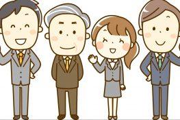 【最新ニュース】年金制度改正法が成立!すべての会社員がiDeCoに入れるように!