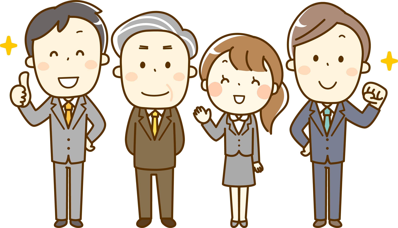 【最新ニュース】すべての会社員がiDeCoに加入できるようになるかも!?