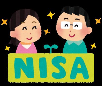 【最新ニュース】NISA制度がリニューアル!これからNISAはどう変わるの?