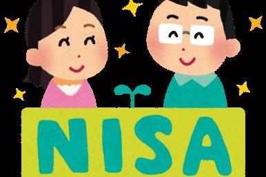 つみたてNISAってどの会社で始めたらいいの?
