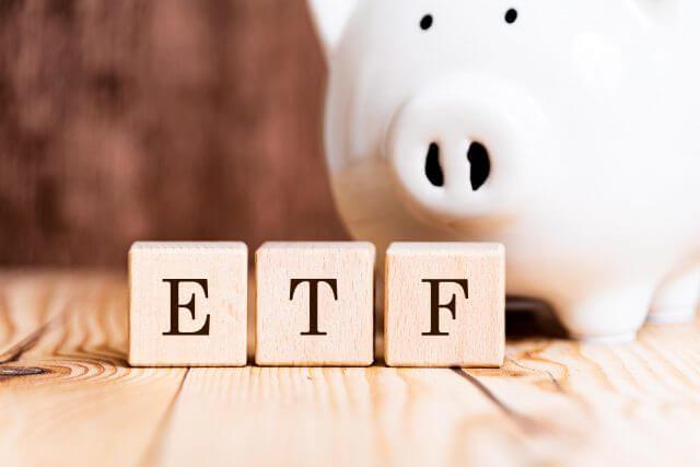【用語解説】ETF(上場投資信託)とは?