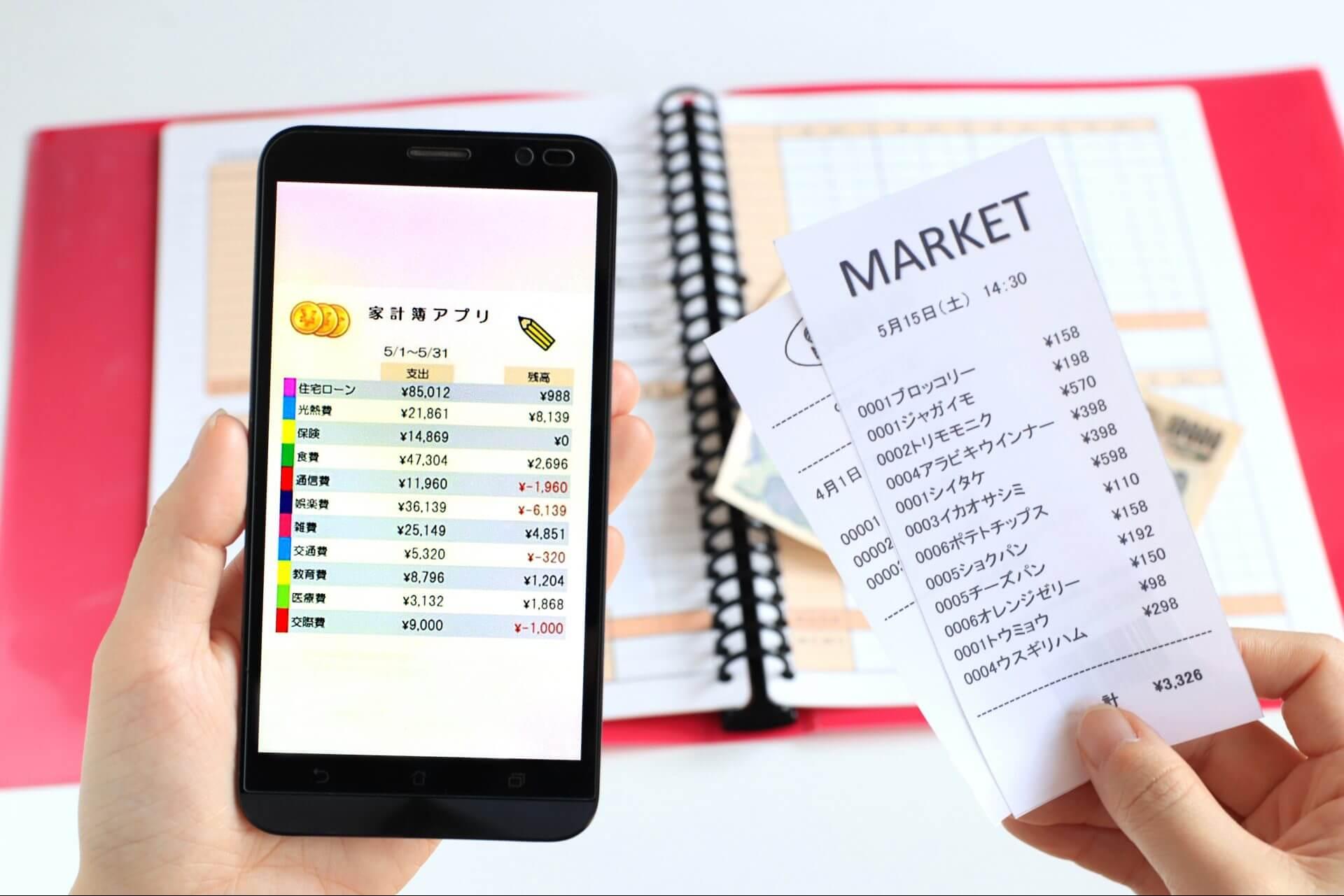 人気の家計簿アプリ、選ぶポイントは?違いはなに?