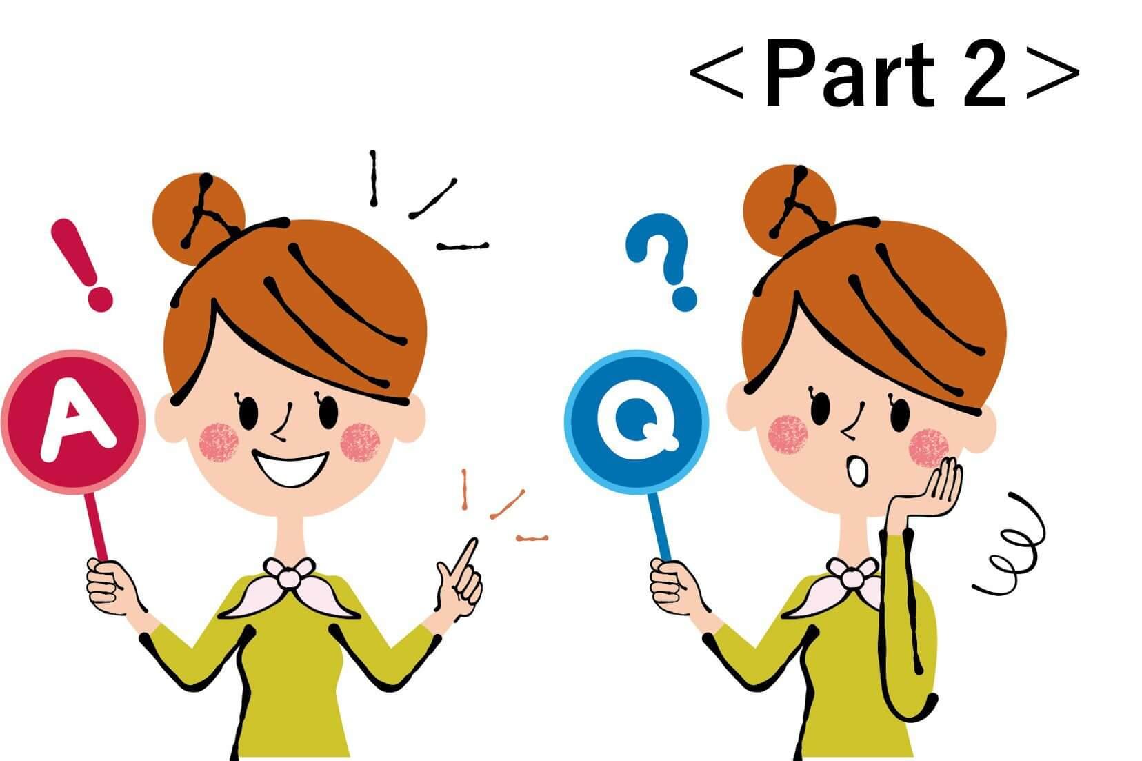 キャッシュレスセミナーのご質問に公開回答します!<Part2>