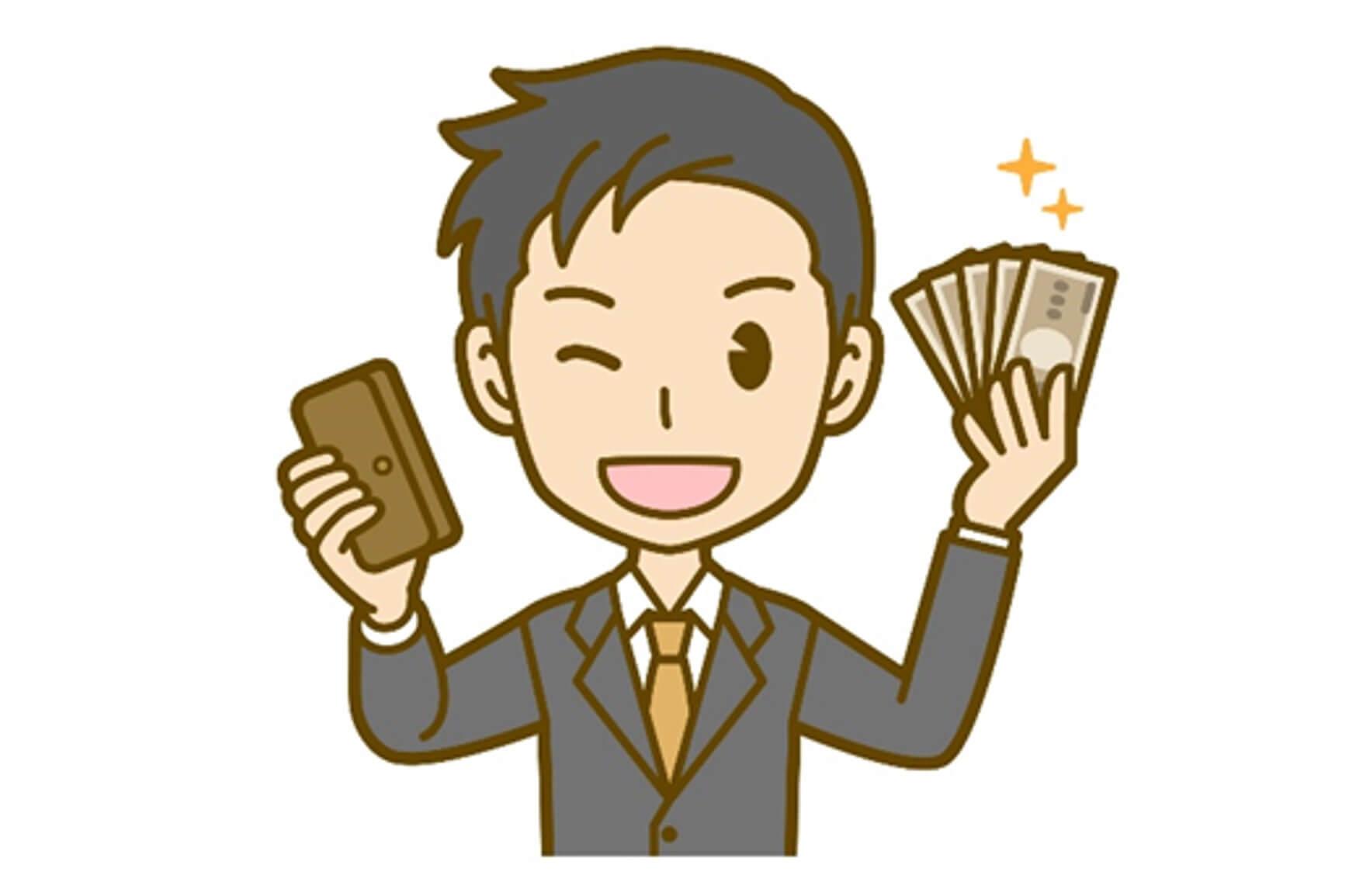 金銭教育3つのポイント~子どもの稼ぎ力をUPさせよう~
