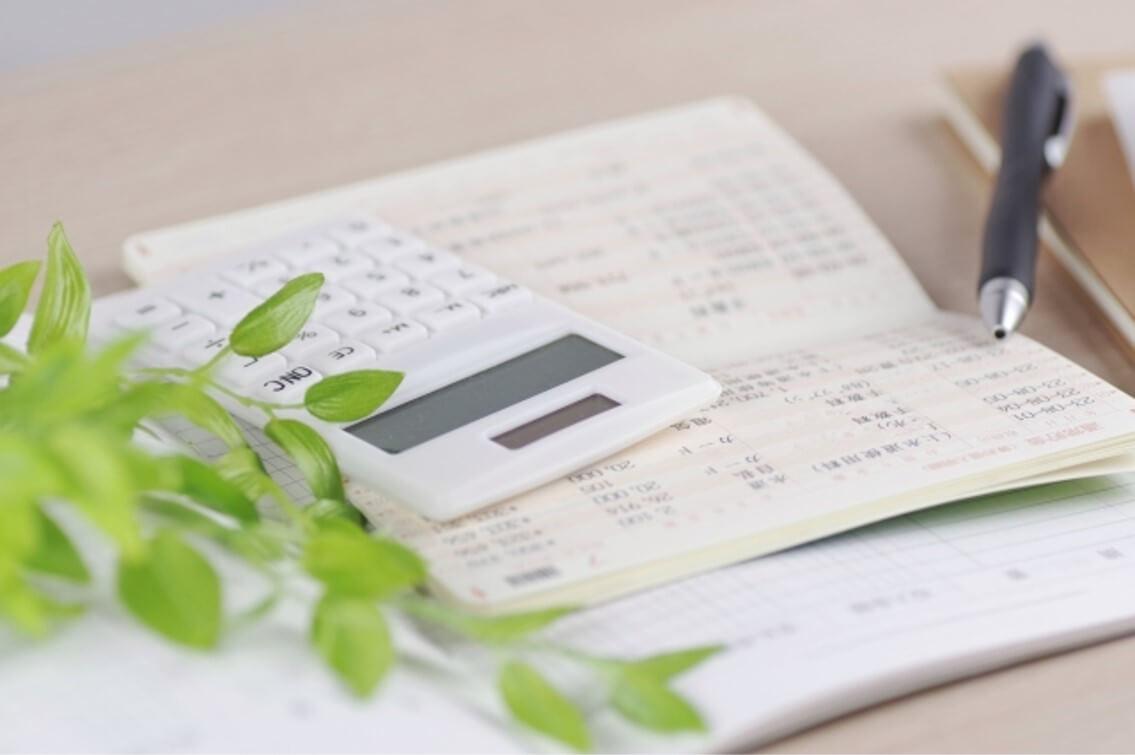 【最新ニュース】みずほ銀行、通帳発行を有料化!通帳レスが加速する!?