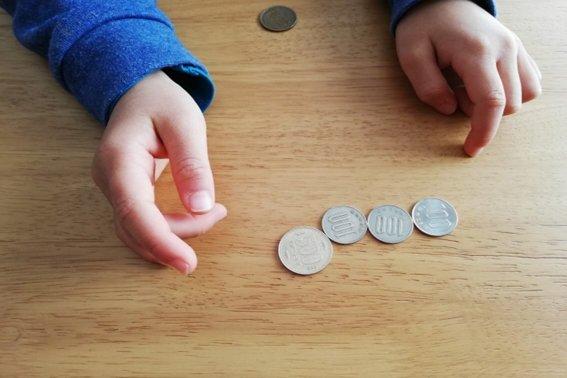 【お小遣いで育てる子どもの未来】お小遣いは、いつから始める?定額制?それとも報酬制?