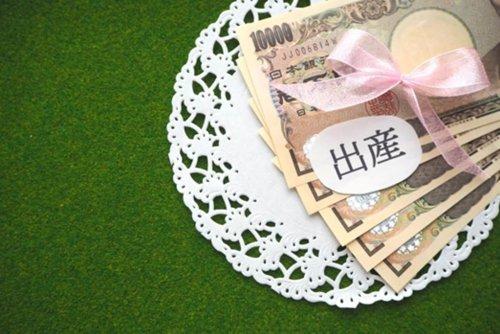 産休・育休で約6カ月間ママの収入が止まる!?休業中の資金計画のポイント