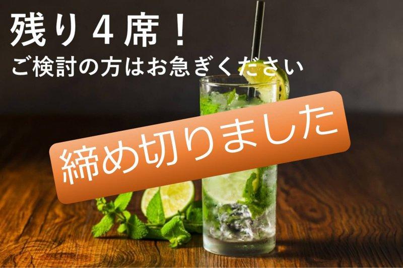 5/25(火)20:00~ みらいとーくBar「親の介護」第2弾!